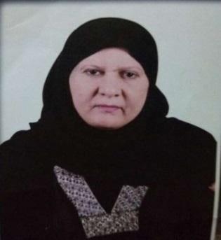 Ms Fatoum Muslot