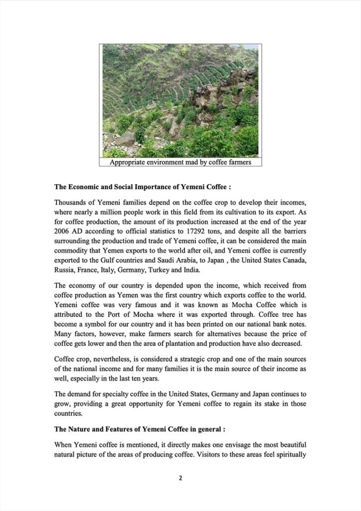 Page 2 of a document about the Yemeni green coffee sector