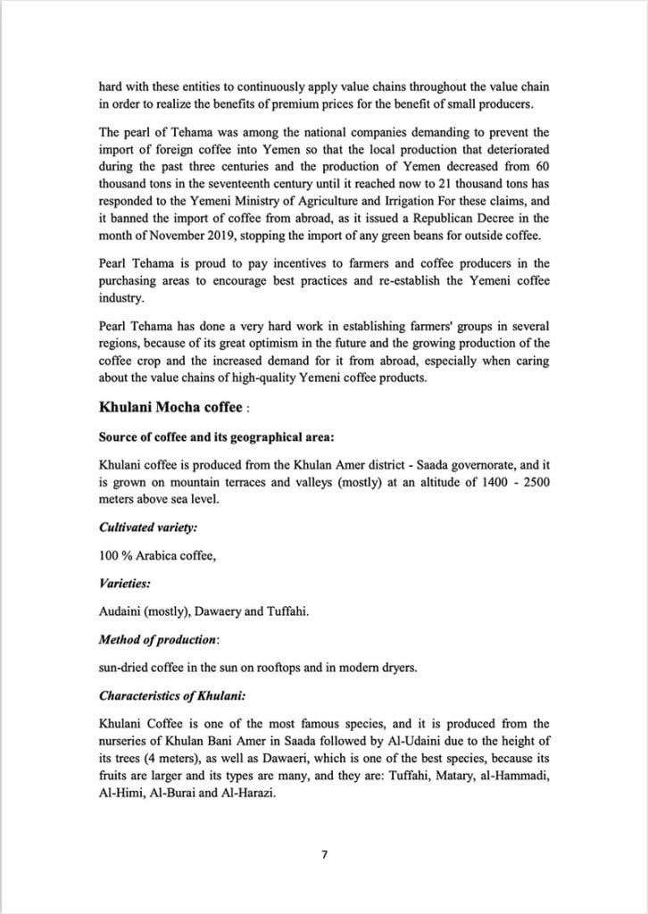 Page 7 of a document about the Yemeni green coffee sector