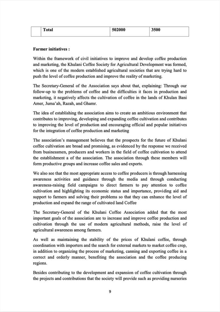 Page 9 of a document about the Yemeni green coffee sector